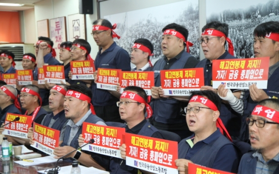 Public, financial sector unions warn of full-scale strikes