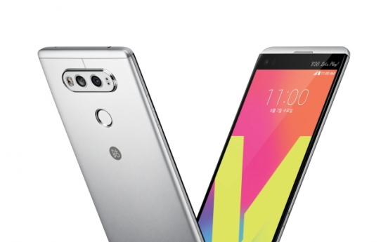 Will LG's V20 survive in high-end smartphone battle?