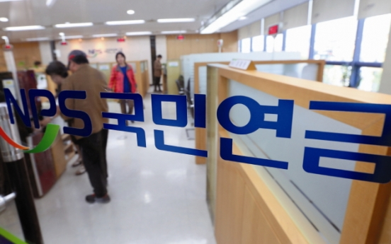 National Pension Service to file suit against Hanmi Pharmaceutical