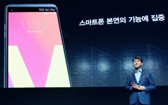 [EQUITIES] LG's smartphone business shows no sign of turnaround: Kiwoom