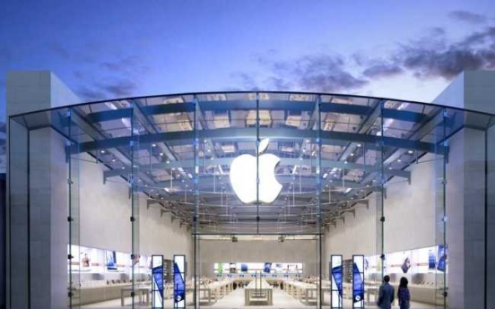 First Apple Store in Korea to open soon: report