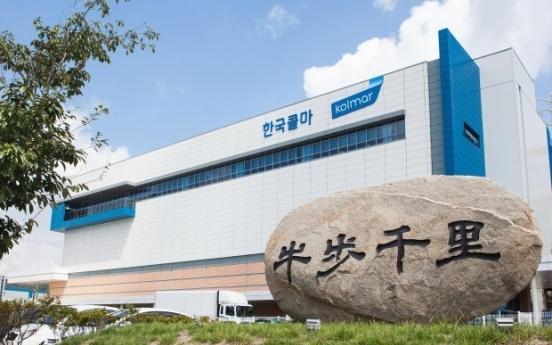 [EQUITIES] Kolmar Korea's operating profit to surge over 30% in Q3: analyst