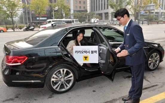 Kakao works on self-driving car technology