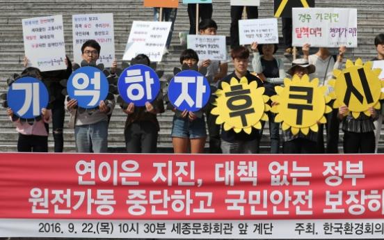 Govt designates quake-hit Gyeongju as special disaster zone