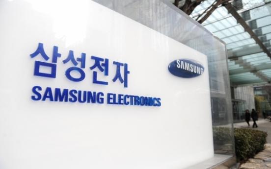 [ELLIOTT ACTIVISM] Samsung sends positive signals over Elliott's request