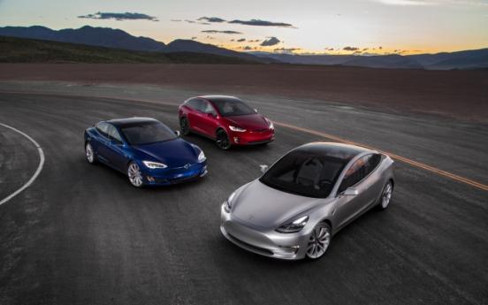 GS Caltex stops carbon fiber project for Tesla