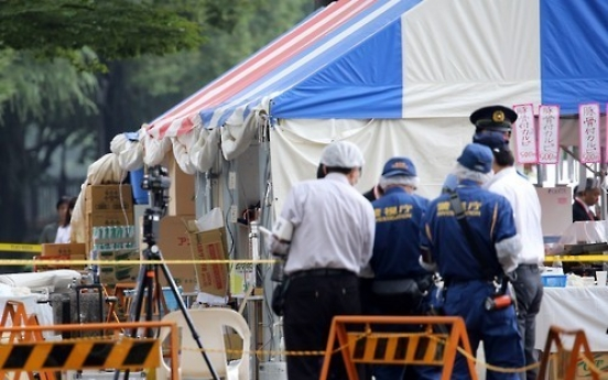 3 S. Koreans injured in explosion at Korea-Japan joint event in Tokyo