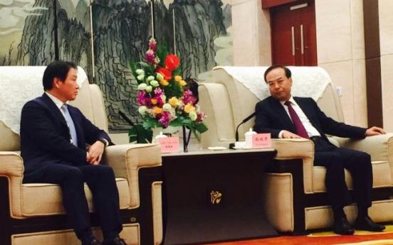 [Photo News] SK-Chongqing ties