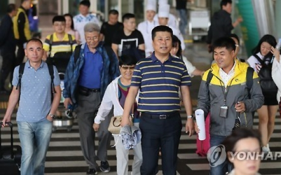 Number of Chinese visitors falls after THAAD dispute