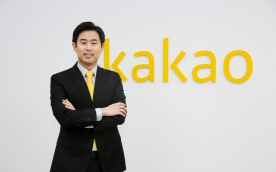 Is Kakao chief Lim too young to head messenger giant?