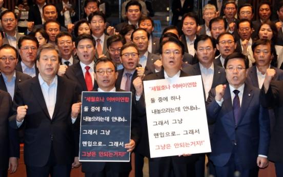 Saenuri boycotts Assembly audit