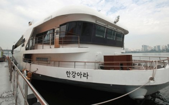 Demand on the rise for Han River's cruise ship