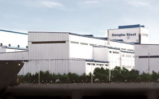 Dongbu Steel's furnace sale to be completed within the year