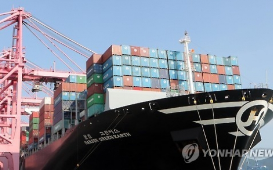 Court starts considering plan to sell Hanjin Shipping
