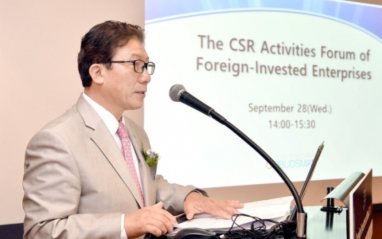 Experts emphasize CSR at Foreign Investment Week