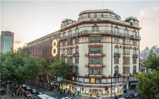Samsung C&T to unveil 8seconds flagship store in Shanghai
