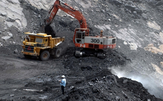 LG Int'l to test produce coal from Indonesia