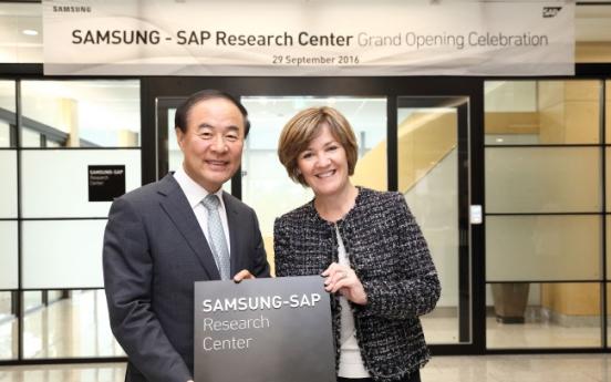 Samsung, SAP open R&D center for in-memory platform