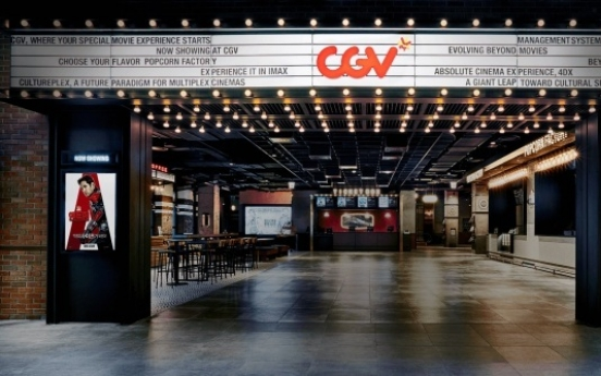 CJ CGV fined for illegal trading with owner family's ad firm