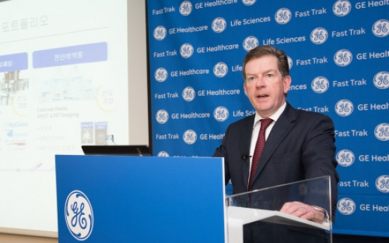 GE Healthcare to build center for bio professionals in Incheon