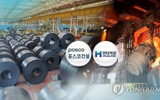 Steel, petrochemical industries oppose state's new reform plan
