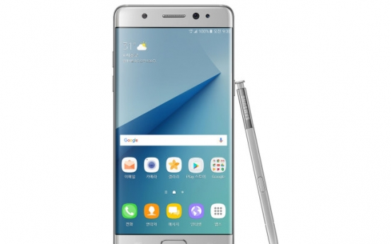 Samsung suppliers' stocks up on upcoming resumption of Galaxy Note 7 sales
