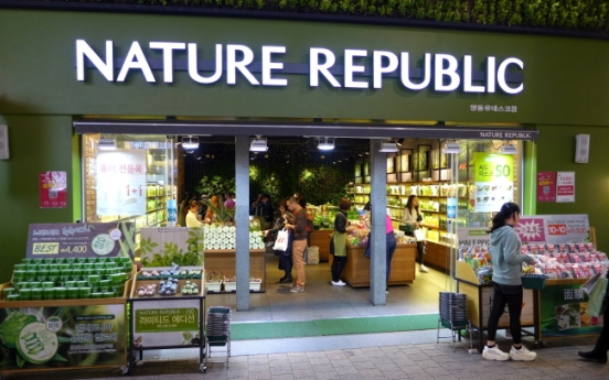 Ex-CEO of Nature Republic seeks to sell majority stake
