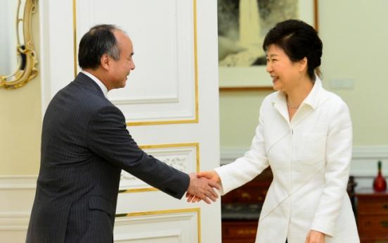 [Photo News] Park meets softbank chief