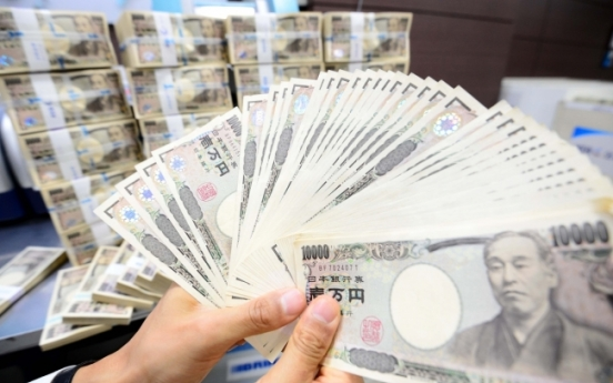 Size of Korea-Japan currency swap deal draws attention