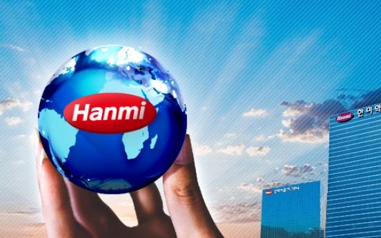 [URGENT] Hanmi Pharm's cancer drug retains approval