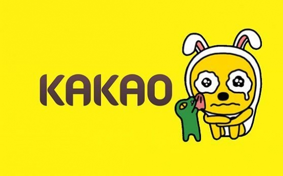 Kakao loses steam in race with Naver