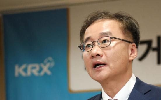 [Photo News] New KRX chief