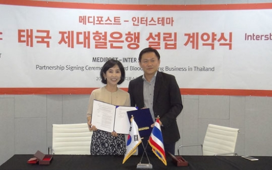 Medipost to establish cord blood bank in Thailand