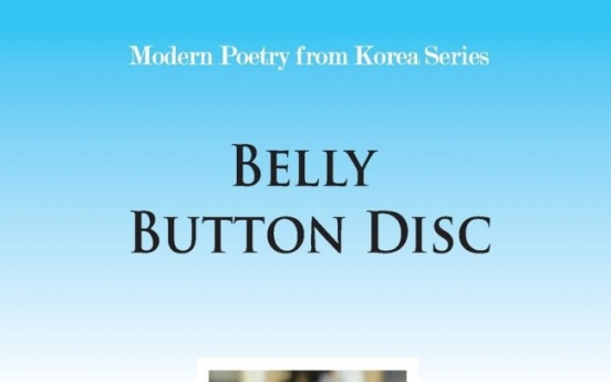 Poetry of life's paradoxes in 'Belly Button Disc'