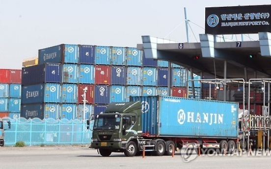 Task force to be formed for job stability of Hanjin Shipping employees