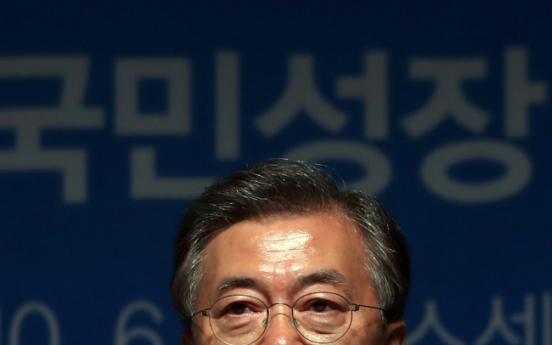 Moon calls for temporarily suspending THAAD deployment process