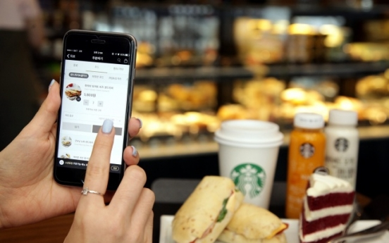 [Photo News] Starbucks 'Siren Order' tops 10m users