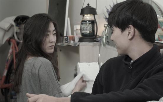 BIFF opens Korean indie films up to international audiences