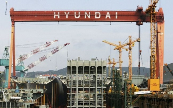 [EQUITIES] 'Hyundai Heavy to continue recovery'
