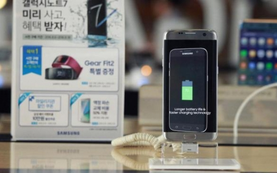 Samsung beefing up Galaxy S7 production to cover Note losses