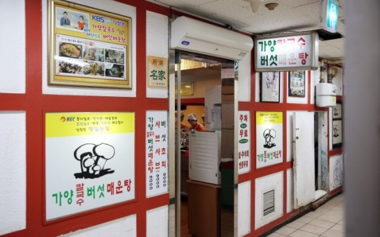[The Palate] It's just lunch in Yeouido