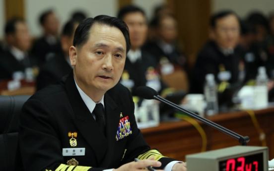 Nuclear-powered submarine can help S. Korea: navy chief