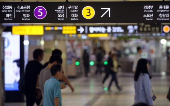 Seoul metro proposes to raise age limit for free subway rides