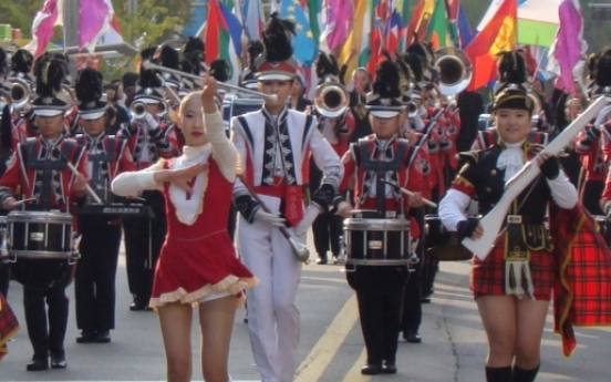 Global Village festival to take over Itaewon