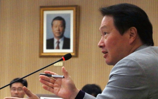 SK CEOs vows to boost business innovation, work efficiency