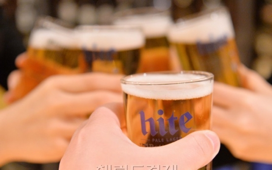 [EQUITIES] 'Hite Jinro's Q3 performance will fail to meet consensus'