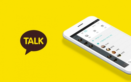 Supreme Court ruling over KakaoTalk wiretapping sparks controversy