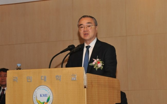 Kookmin University celebrates 70th anniversary