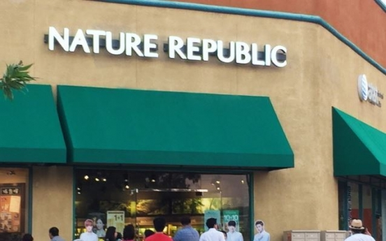 Nature Republic aborts IPO, goes on sale
