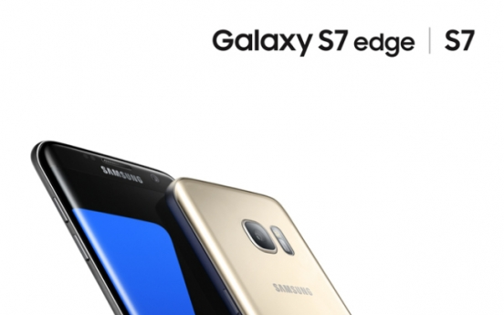Samsung may ditch existing smartphone marketing strategy